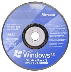 Windows Service Pack 3 installation – Windows XP